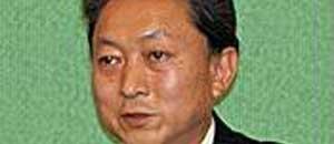 <p> Yukio Hatoyama </p>