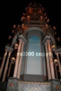 <br /> Minimacchina del Pilastro