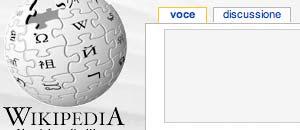 L'homepage di Wikipedia