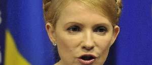 <p> Yulia Tymoshenko</p>